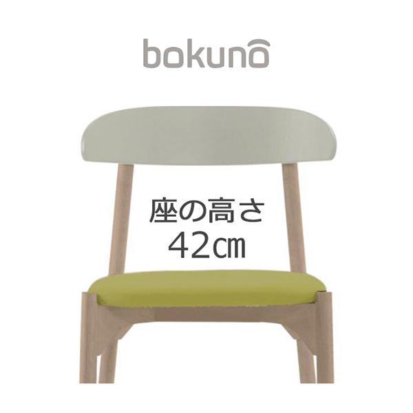 【代引不可】創生商事:bokuno Chair 42cm ミルク×ライムイエロー BC-486