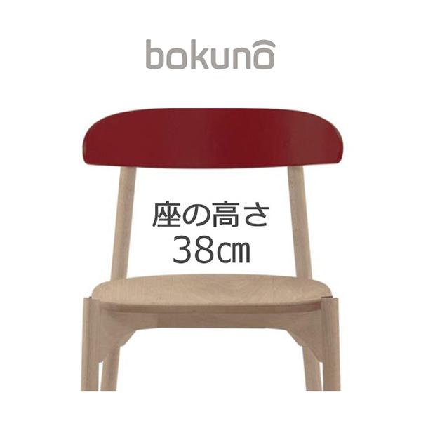 【代引不可】創生商事:bokuno Chair 38cm レッド×ナチュラル BC-100