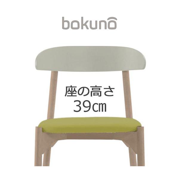 【代引不可】創生商事:bokuno Chair 39cm ミルク×ライムイエロー BC-198