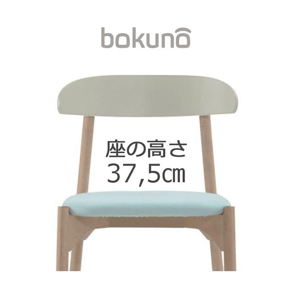 【代引不可】創生商事:bokuno Chair 37.5cm ミルク×ライトブルー BC-055
