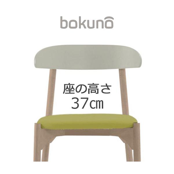 【代引不可】創生商事:bokuno Chair 37cm ミルク×ライムイエロー BC-006