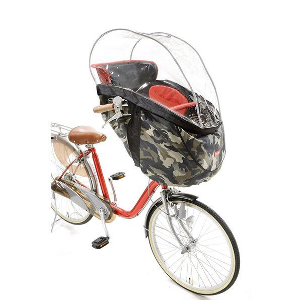 【後払い不可】OGK(オージーケー):フロントチャイルドシート用ソフト風防レインカバー 迷彩 RCH-003