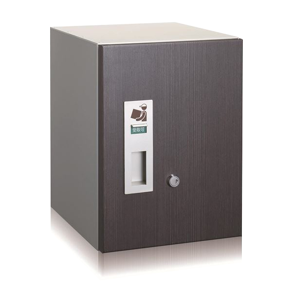 【代引不可】コーワソニア:宅配BOX2333Rパイン 254301