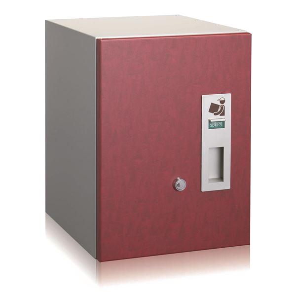 コーワソニア:宅配BOX2333Lデザインウッド 254306