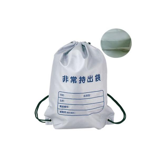 サンウエイ:難燃加工非常持出用袋 100個入り SW-070