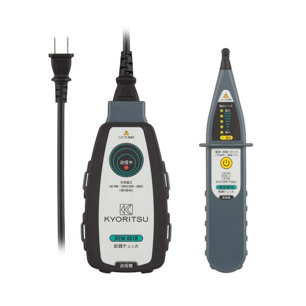 共立電気計器:配線チェッカ KEW8510