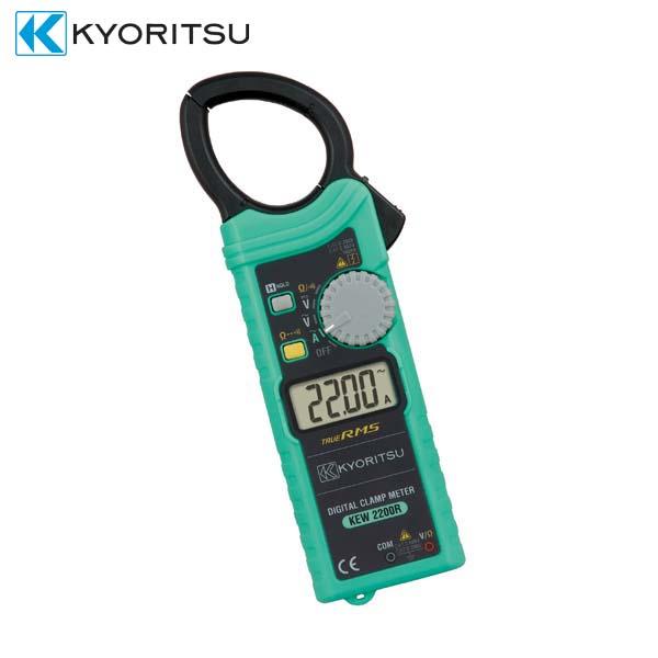 共立電気計器:交流電流測定用クランプメータ KEW2200R