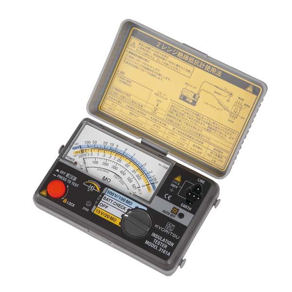 共立電気計器:アナログ絶縁抵抗計(小型2レンジ) MODEL3161A