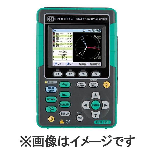 【代引不可】共立電気計器:6315+8125×2 KEW6315-02