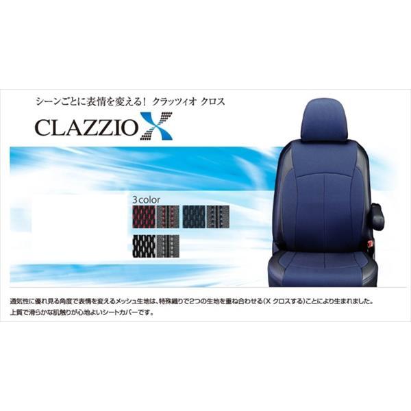 icn-tcp-23501_1