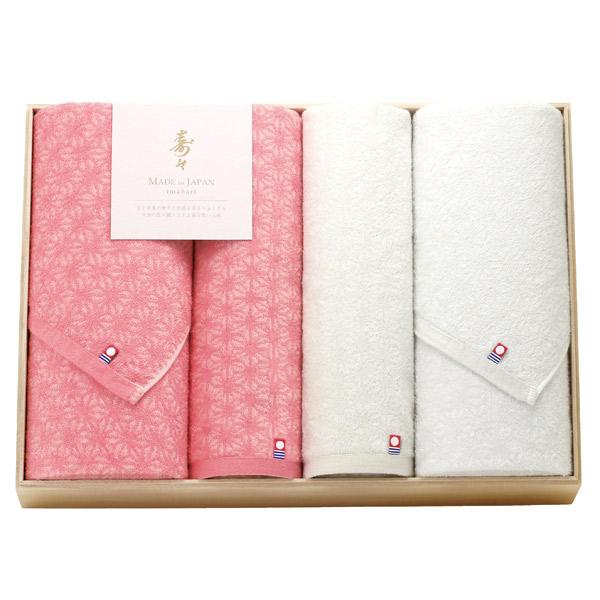 トクダ:寿々 日本製 愛媛今治 木箱入り紅白タオルセット 60370