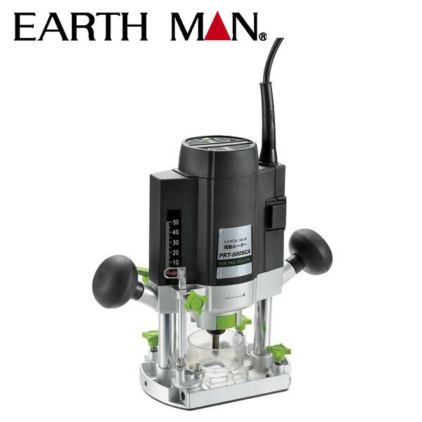 高儀:電動ルーター PRT-600SCA
