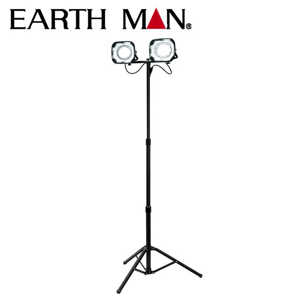 EARTH MAN:LEDワークライト スタンド式 ダブル 30W WLT-30LWA 作業用 業務用 夜間 作業灯 おすすめ