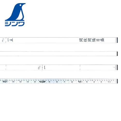 シンワ測定:尺杖 12尺 併用目盛 65132
