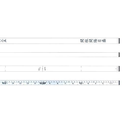 シンワ測定:尺杖 13尺5寸 併用目盛 65133