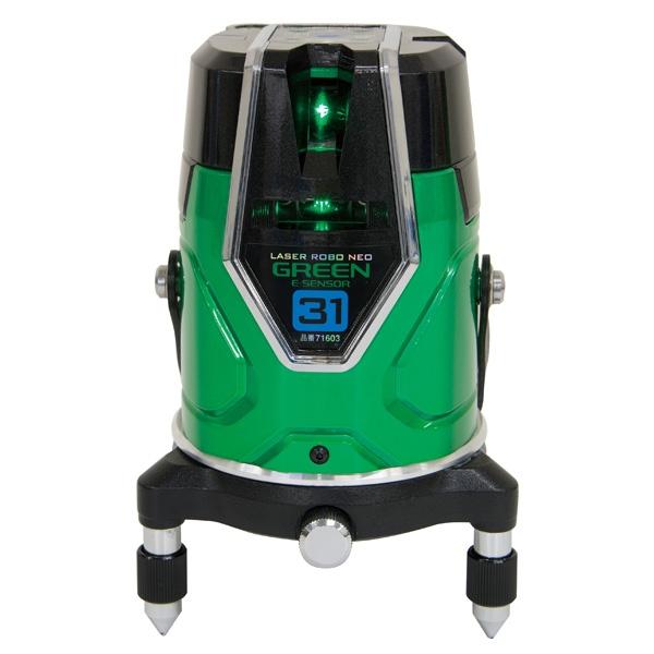 シンワ測定:レーザーロボ グリーン Neo E Sensor 31 縦・横・大矩・地墨 71603