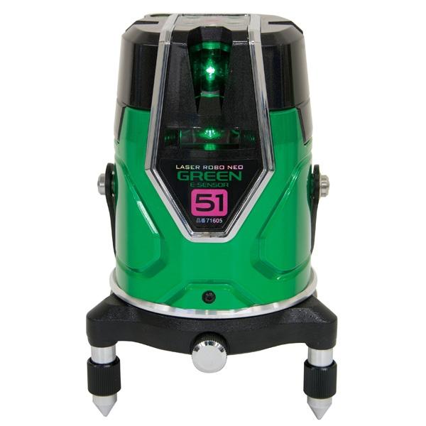 シンワ測定:レーザーロボ グリーン Neo E Sensor 51 縦・横・大矩・通り芯×2 71605