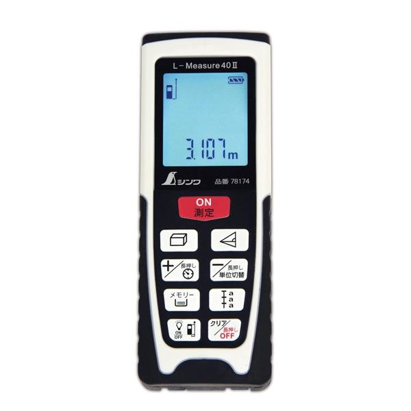 シンワ測定:レーザー距離計 L-Measure40 II 尺相当表示機能付 78174