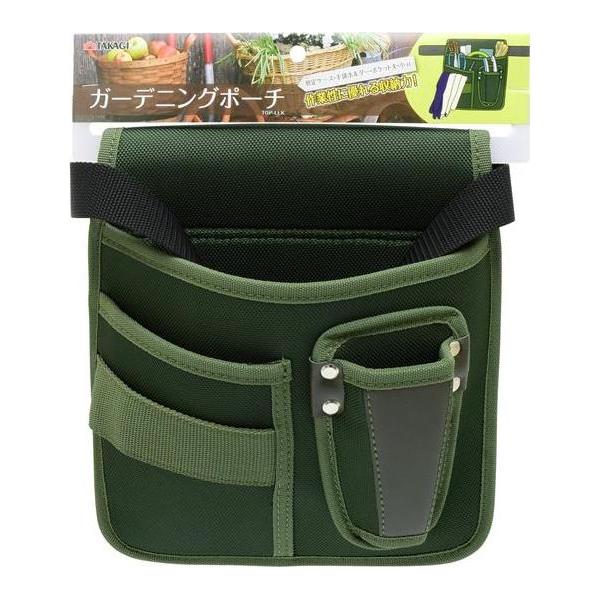 高儀 最安値に挑戦 収納 日本正規品 軽量 4907052728240 高儀:TKG ガーデニングポーチ TGP-LLK