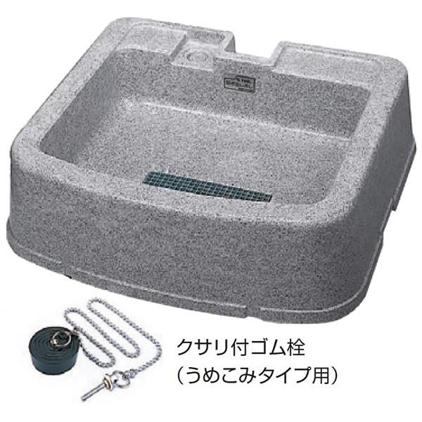 タキロンシーアイ:研ぎ出し流し うめこみタイプ 650-U型 みかげ