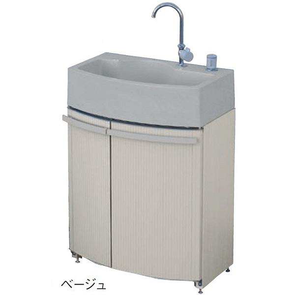 タキロンシーアイ:ガーデンドレッサ 単水栓ユニット ベージュ