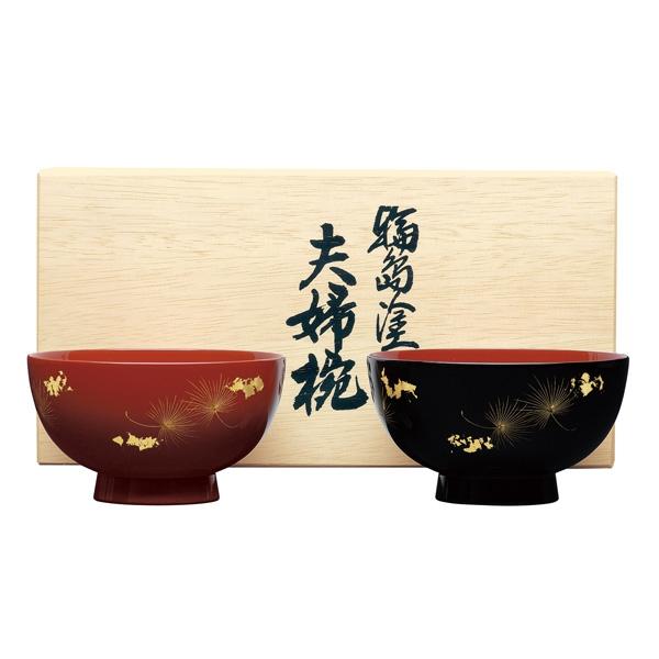 大藤漆器:夫婦椀 風花沈金 OF-5-6 結婚 記念日 お祝い ギフト 贈答 輪島塗 漆塗