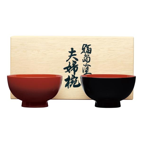 【代引不可】大藤漆器:夫婦椀 無地 OF-5-7