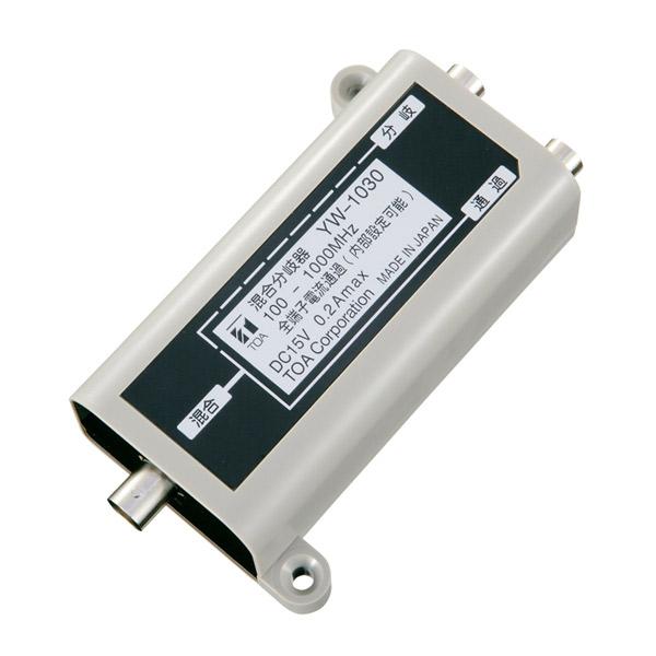 TOA:混合分岐器 YW-1030