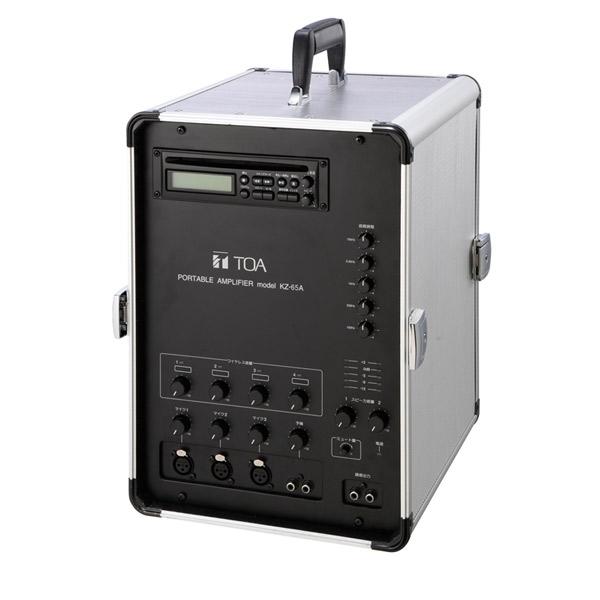 【代引不可】TOA:移動用PAアンプ 65W×2ch CD付 KZ-65A