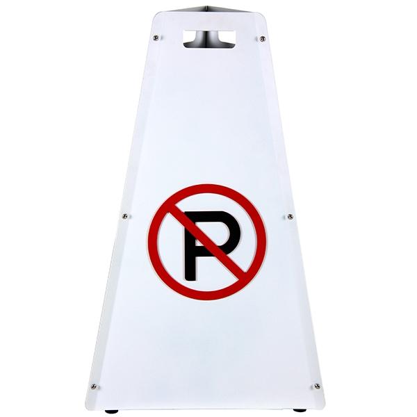 【楽天最安値に挑戦】 パクストレーディング:ラグジーコーンNo.1(ホワイト)駐車禁止マーク黒付 SET1-SGN-LXYCORN-A-A-A-02-2:イチネンネット, フジハラマチ:0b0dc4fd --- fricanospizzaalpine.com