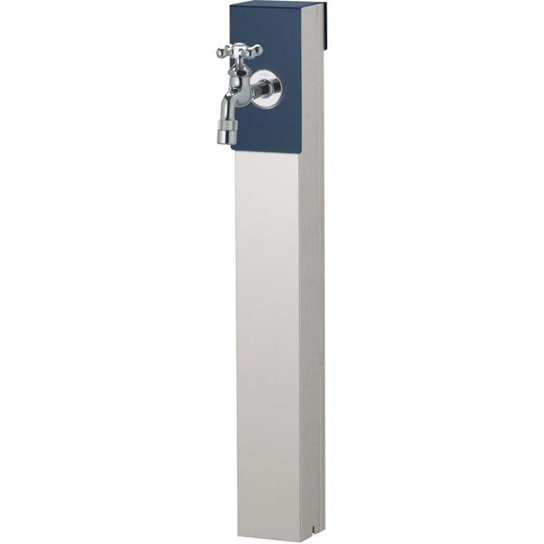 ユニソン(UNISON):リーナアロン 650スタンド ミッドナイトブルー シングル蛇口1個セット シルバー 600611220
