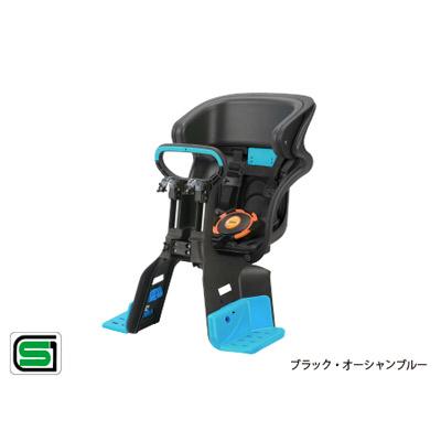 OGK技研(オージーケー技研):ヘッドレスト付き コンフォート フロント 子供のせ FBC-011DX3 ブラック・オーシャンブルー 自転車 前用 チャイルドシート