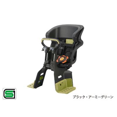 OGK技研(オージーケー技研):ヘッドレスト付き コンフォート フロント 子供のせ FBC-011DX3 ブラック・アーミーグリーン 自転車 前用 チャイルドシート