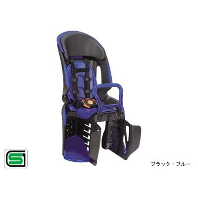 OGK技研(オージーケー技研):ヘッドレスト付 コンフォート 後ろ 子供のせ RBC-011DX3 ブラック・ブルー 自転車 リア用 チャイルドシート