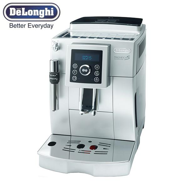 デロンギ:コンパクト全自動コーヒーマシン ECAM23420SBN