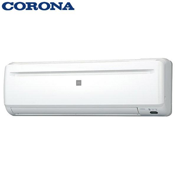 コロナ:冷房専用エアコン RC-2219R(W)