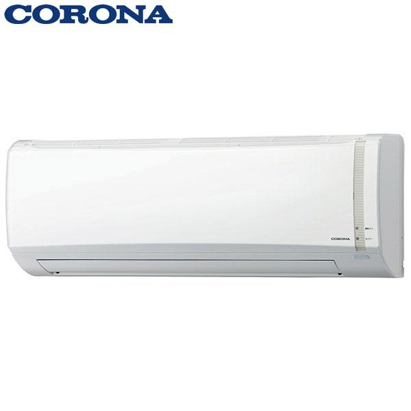 コロナ:冷暖房エアコン CSH-B2219R(W)