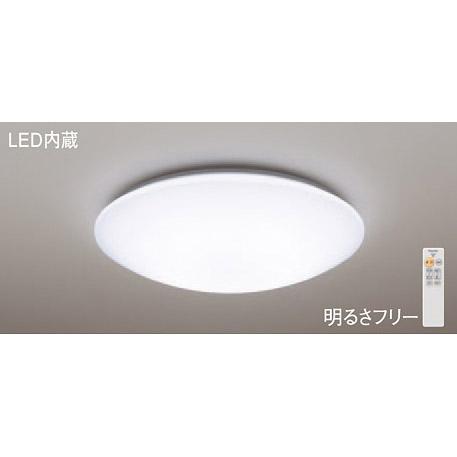 Panasonic(パナソニック):LEDシーリングライト 調光・調色タイプ ~8畳 LHR1880H