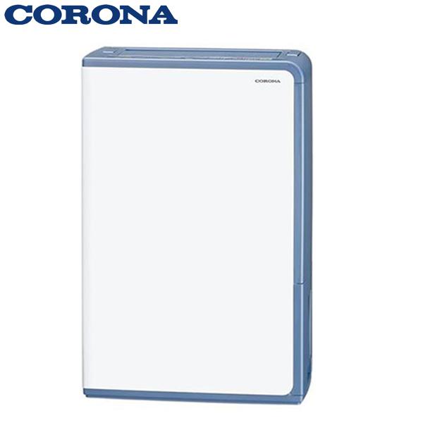 【代引不可】コロナ:衣類乾燥除湿機 BD-H107(AG)