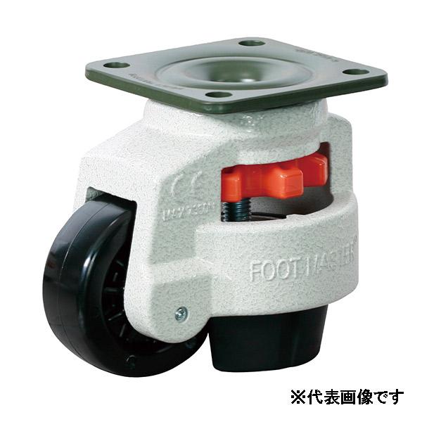 ユーエイキャスター:フットマスター レベリングキャスター GDシリーズ 自在車 プレート式 車輪径 φ75 ナイロン車輪 GD-120-F-NYN-CAL
