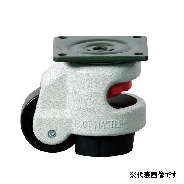 ユーエイキャスター:フットマスター レベリングキャスター GDNシリーズ 自在車 プレート式 車輪径 φ63 ナイロン車輪 GDN-80-F-NYN
