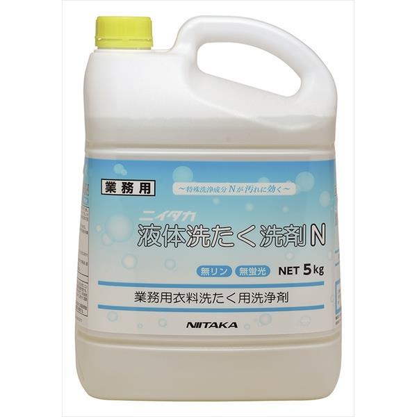 ニイタカ:ニイタカ液体洗たく洗剤N 5kg×3 236635 衛生 清潔 衣類