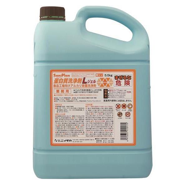 ニイタカ:蛋白質洗浄剤Lジェル 5.5kg×3 232638 衛生 清潔 キッチン 厨房 除菌