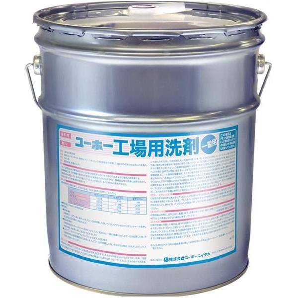 ユーホーニイタカ:工場用洗剤一般用 18L 194050