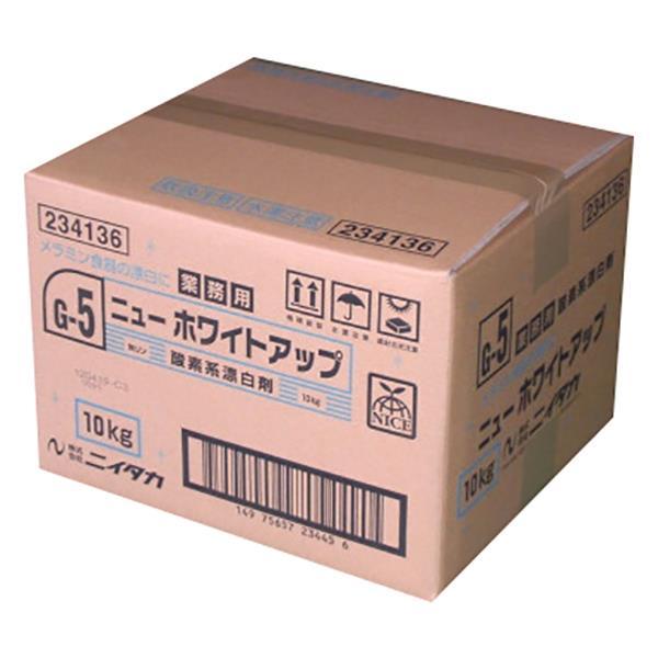 ニイタカ:ニューホワイトアップ(G-5) 10kg 234136