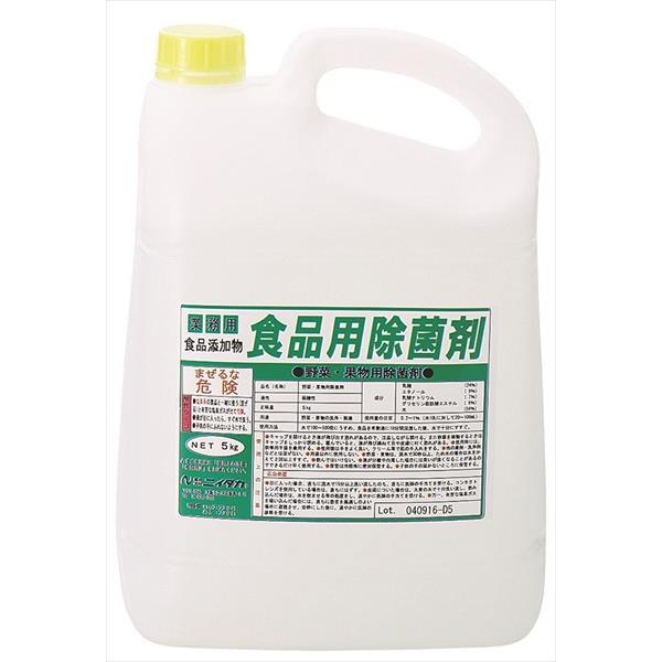 ニイタカ:食品用除菌剤 5kg×3 272531