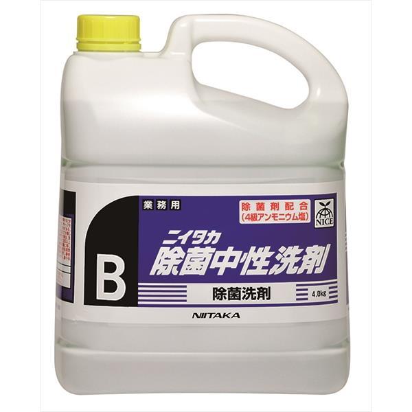 ニイタカ:ニイタカ除菌中性洗剤(B) 4kg×4 231031