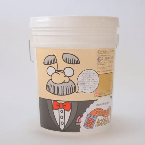 オンザウォール:ひとりで塗れるもん カーミーブラウン 22kg 900-022008-CB