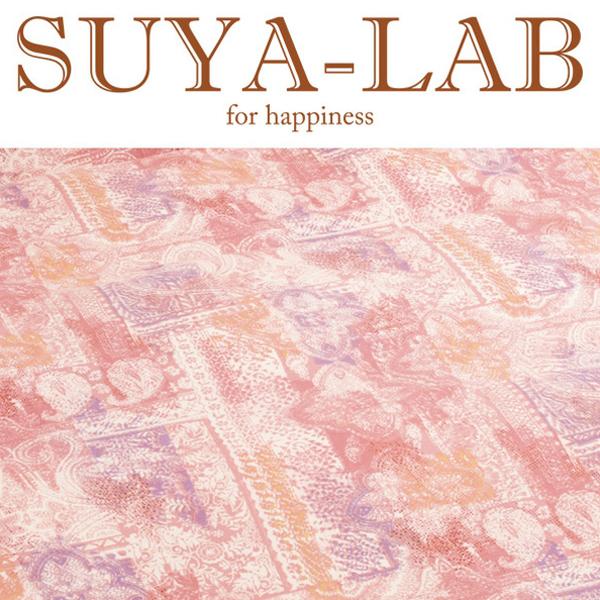 SUYA-LAB:ニット掛けふとんカバー メロウフレーズ DL ピンク 22401-80715/105