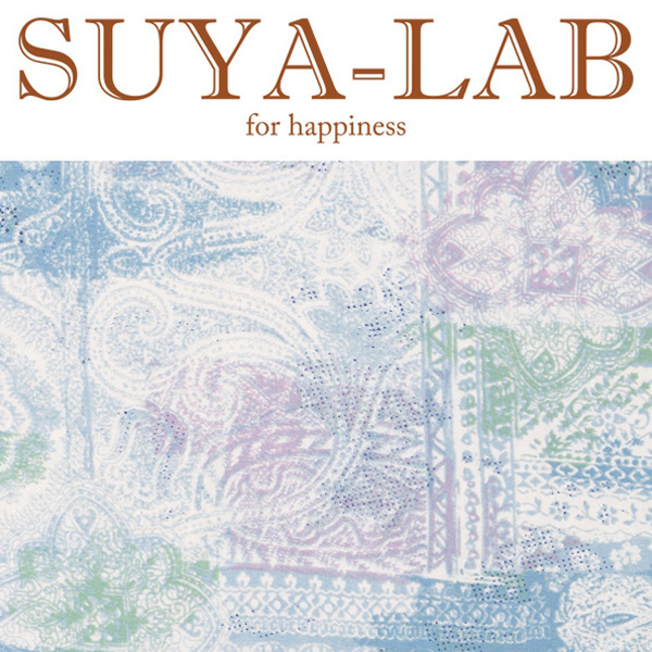SUYA-LAB:ニット掛けふとんカバー メロウフレーズ DL ブルー 22401-80715/303